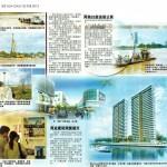 See Hua daily 2013-02-02
